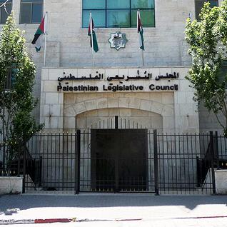 The Palestinian Legislative Council in Ramallah Palestinian National Authority