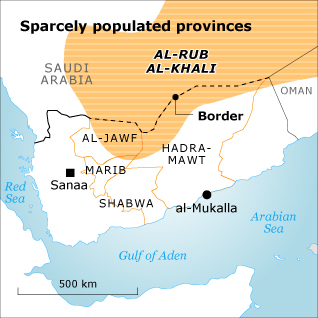 Geography Yemen - Inhabited Areas Map
