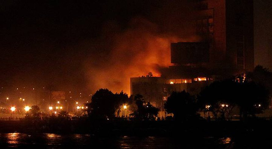 Governance Egypt - The headquarters of the National Democratic Party set on fire during the 2011