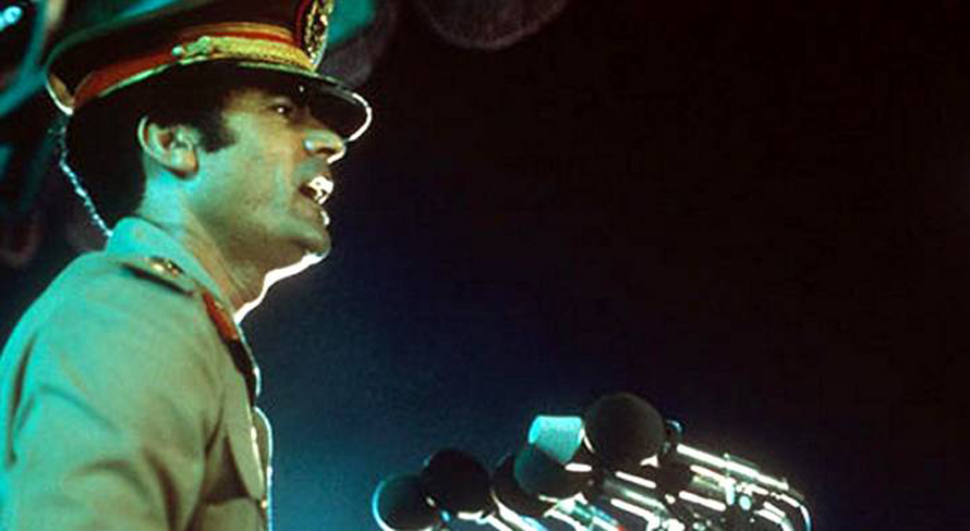 Libya Governance - Gaddafi