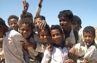 Population Yemen - Boys