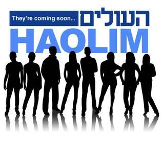 حاوليم، برنامج واقعي تم تصويره في كيبوتز وحول إسرائيل