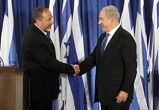 Prime Minister Benyamin Netanyahu (Likud) and Avigdor Lieberman (Yisrael Beiteinu)