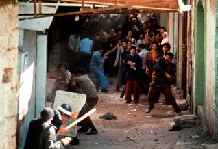 Riots in the West Bank during the First Intifada Israeli occupation