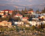Settlements and International Law