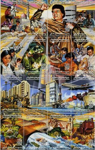 ليبياالاقتصاد - طوابع بريد ليبية تصوّر طموح معمر الفذافي السياسي / اضغط للتكبير