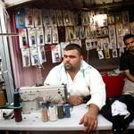 Cellphone shop, Beirut Photo HH