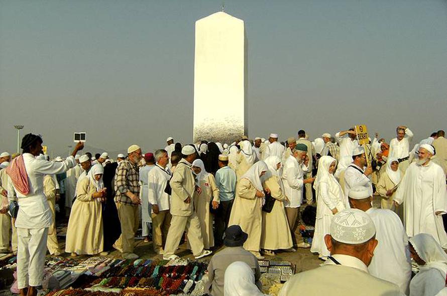 Mount Arafat, Mecca / Photo HH
