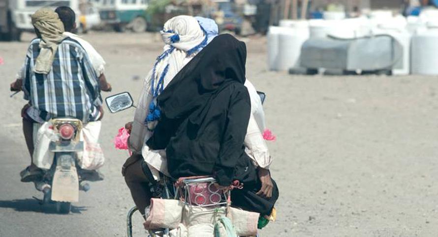 Sanaa Photo Shutterstock