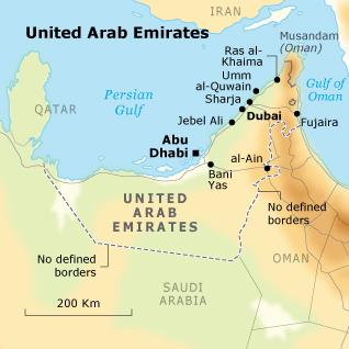 Geography UAE - UAE Borders