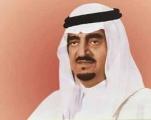 The Fahd Plan