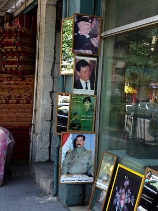 Photo Fanack / لا تزال شعارات التأييد الشعبي للرئيس العراقي السابق صدام حسين موجودة في شوارع عمان