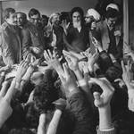 Ayatollah Khomeini islamic revolution