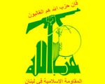 حرب إسرائيل وحزب الله عام 2006