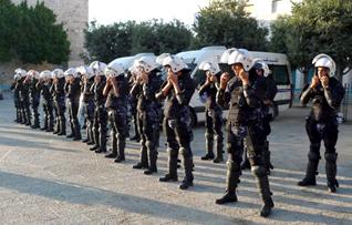 Palestinian police
