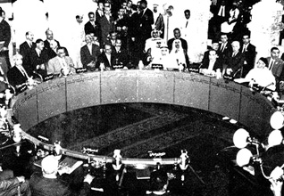 Arab League conference, 1964