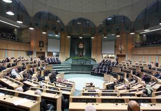 Governance Jordan - Inside the Parliament