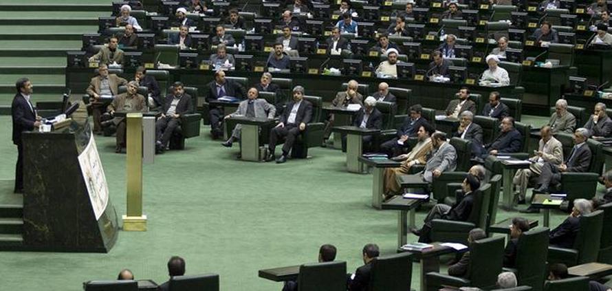 Governance Iran - President Mahmoud Ahmadinejad in the Islamic Consultative Assembly, the Iranian Parliament
