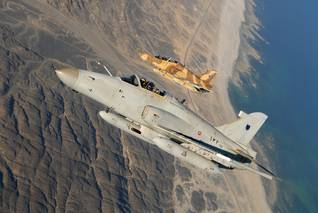 Oman Governance - Royal Air Force