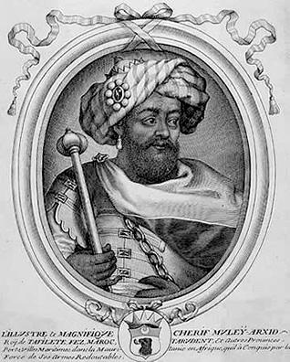 Engraving of Moulay al-Rashid (r. 1666-1672)