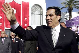 Governance Tunisia - ben-ali-waves