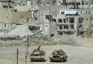 Ramallah 2002