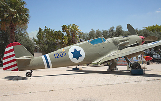 The Avia S-199 airplane, at the Heyl ha-Avir Museum, in Hatzerim, Israel