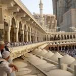 Economy Saudi Arabia - Fanack Chronicle