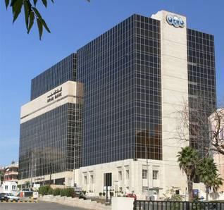 Economy Jordan - Headquarters of the Arab Bank in Amman