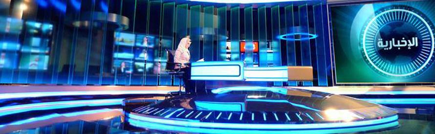 The al-Ekhbariya studio saudi arabia tv landscape