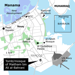 البحرين مسجد
