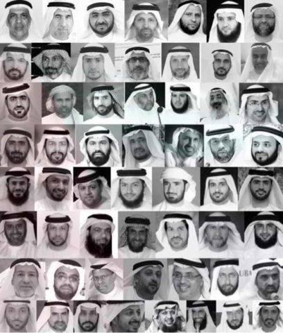 UAE detainees