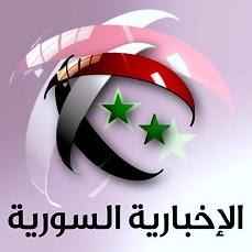 Al-Ikhbariya-Syria