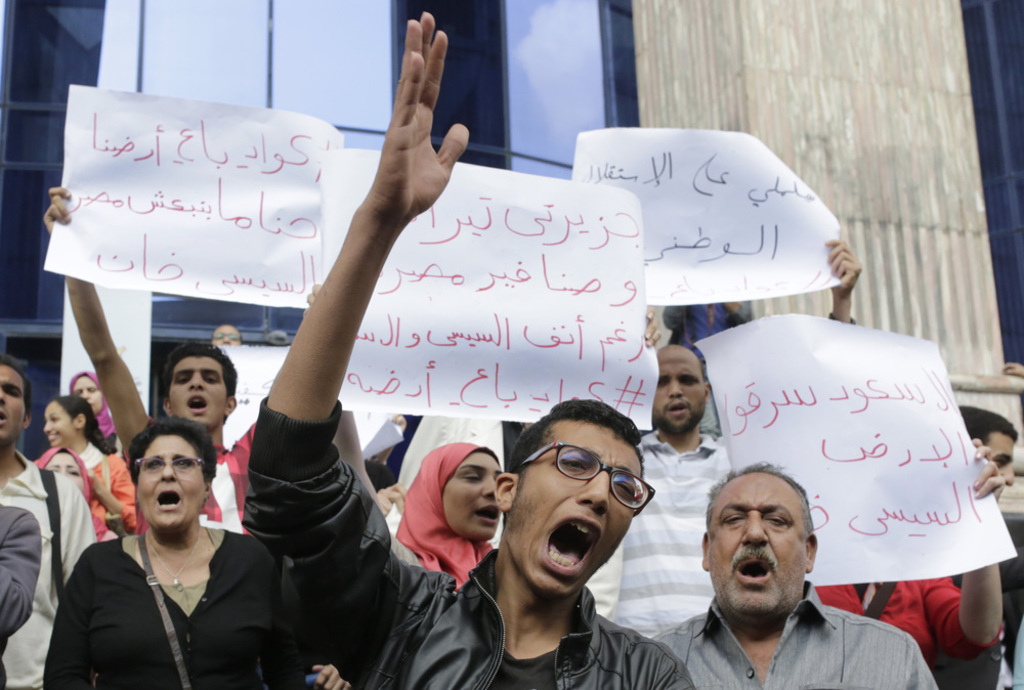 Egypt-protest tiran and Sanafir