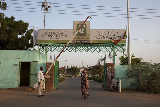 Sudan governance National Congress Head Office in Khartoum