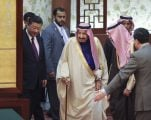 China and the Middle East: Relations Lubricated with Oil