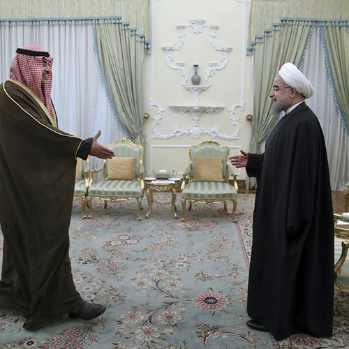 Iran and the Gulf Countries: Realpolitik and the Struggle for Supremacy