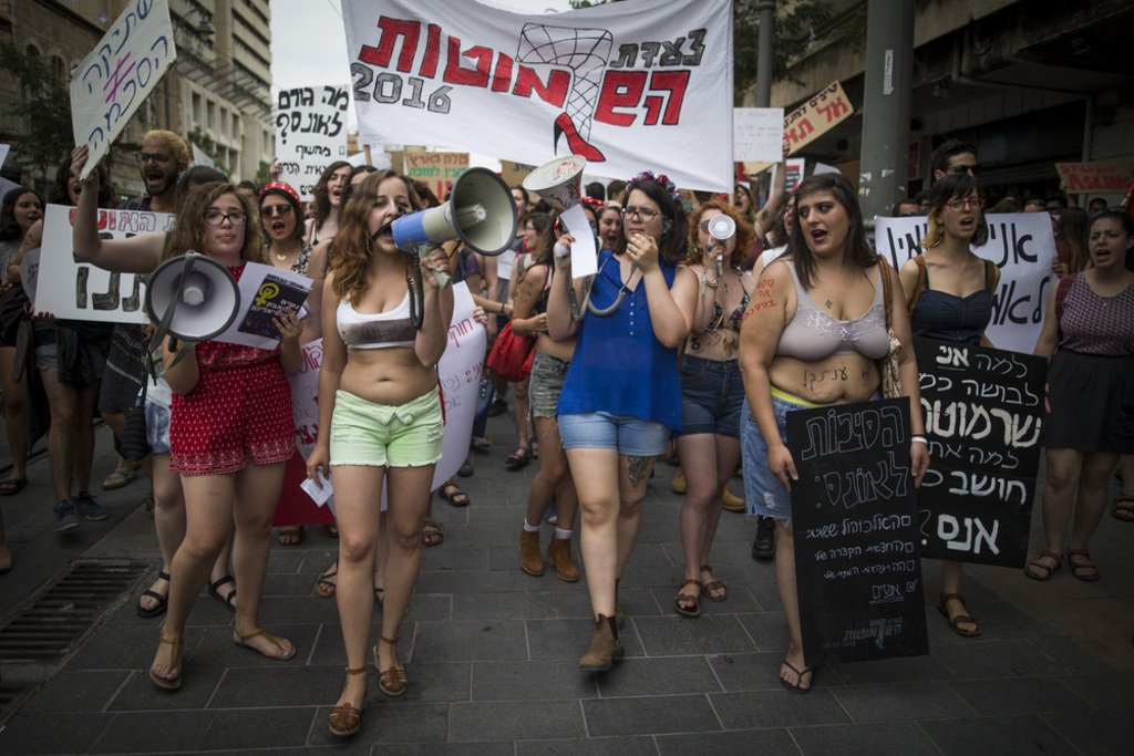 Israel-protest against gender-based violence in Israel