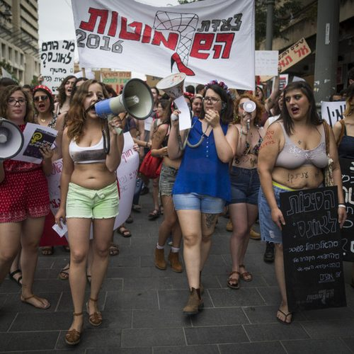 Israeli Women's Movement: A Long Battle Forges On