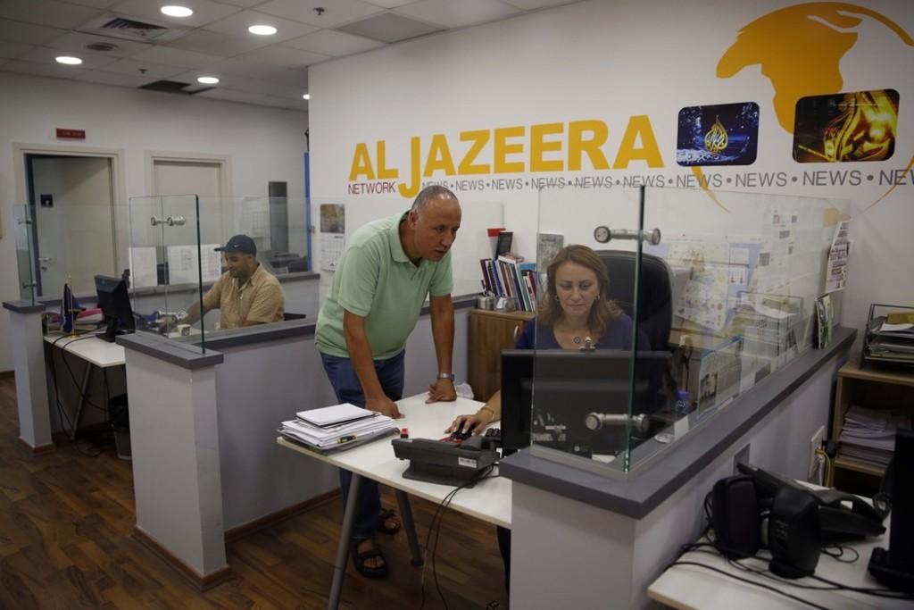 Israel-media-aljazeera office in Jerusalem
