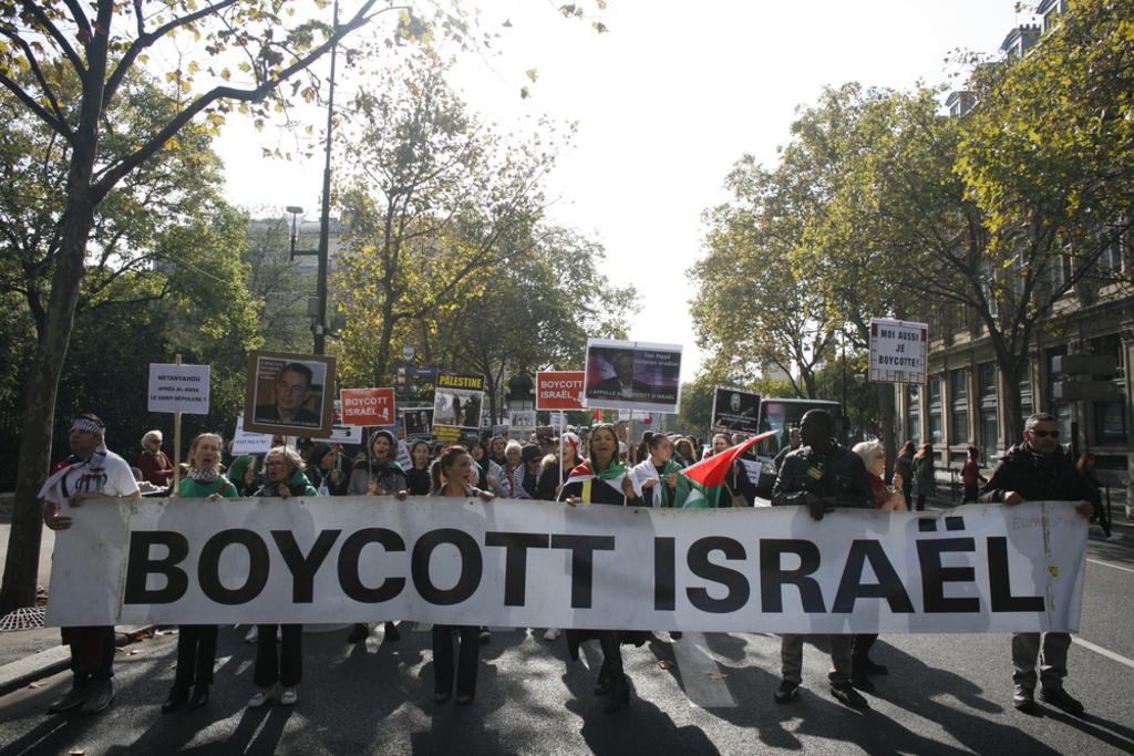 Israel-BDS Movement
