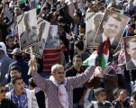 The Blurred State of Human Rights in Jordan