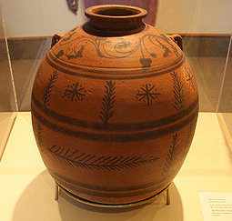 Meroitic Amphora Sudan Antiquity