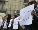 Egypt's Official Human Rights Body Demands Prison Visits Amid Deteriorating Detention Conditions