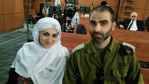 """Hillo: """"Fauda"""" Does Not Normalize Occupation"""