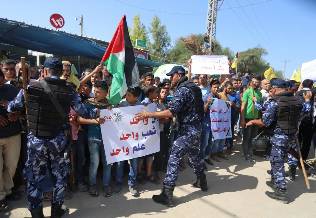 Palestine- Gaza Strip