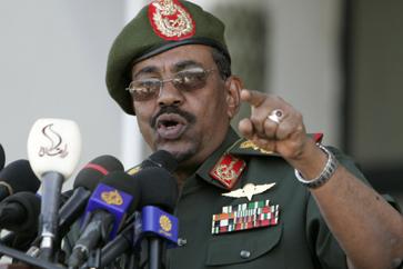 Sudan Military Bashir