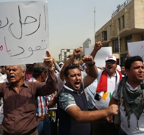 Iraqi Judiciary Hanging in the Balance