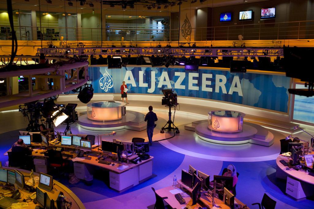 Qatar- Al-Jazeera headquarters