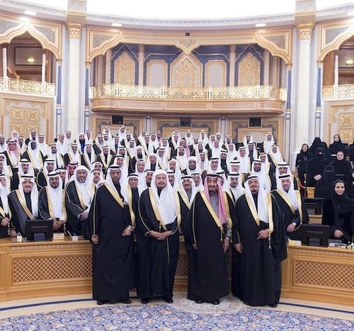 The Saudi Shura Council